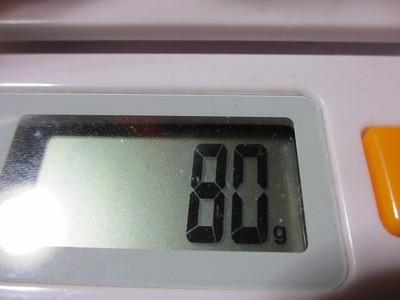 1801153