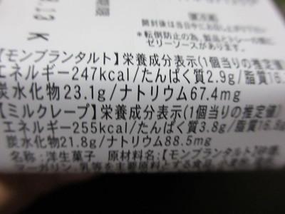 201708202